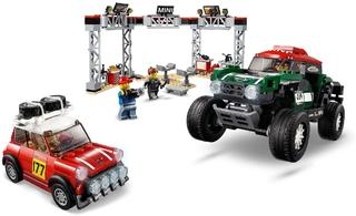 Coches de Lego - Mini Cooper S Rally de 1967 y Mini John Cooper Works Buggy de 2018 - Lego Speed Champions