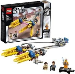 Vaina de Carreras de Anakin Edición 20 Aniversario - Lego Star Wars